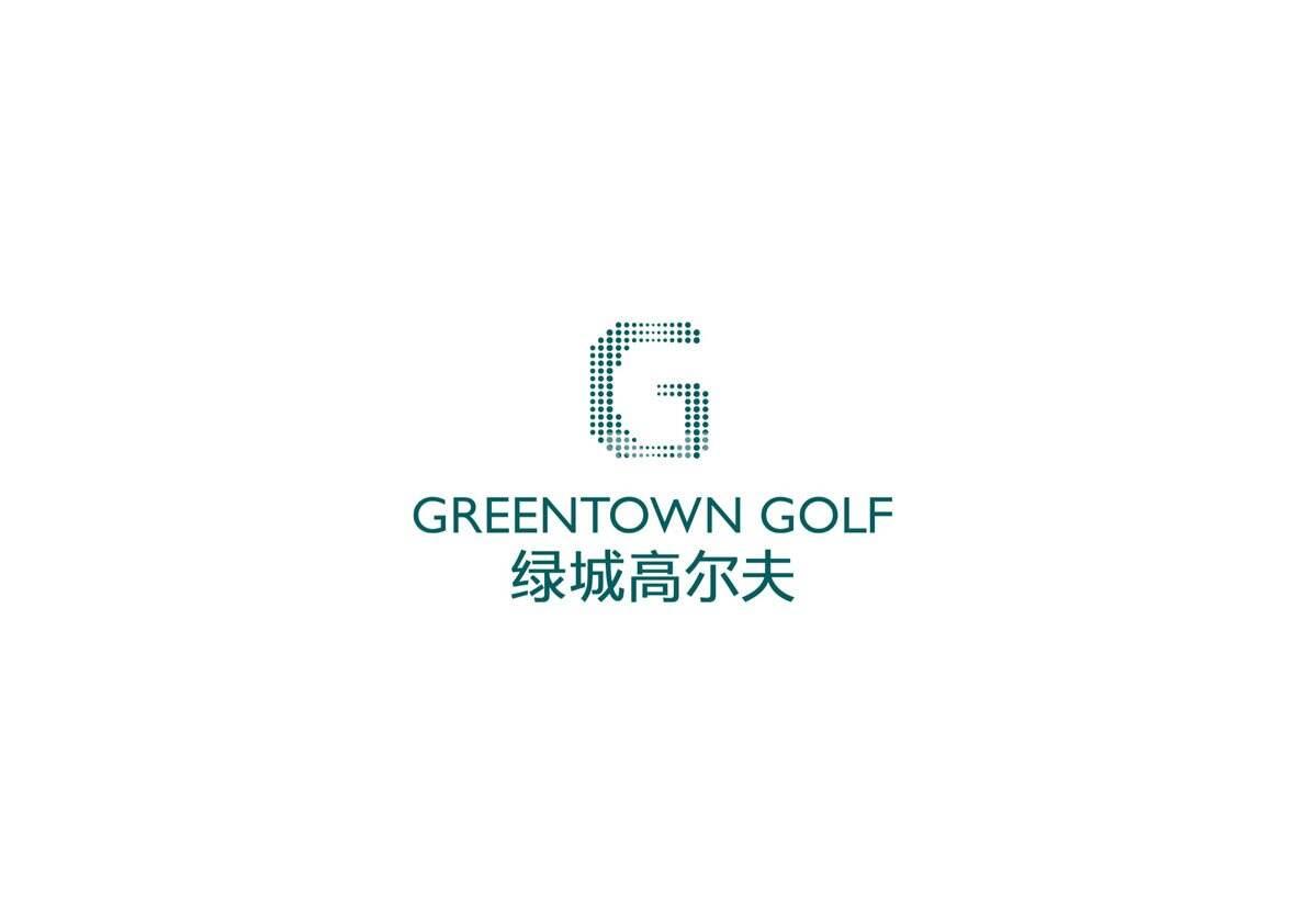 绿城高尔夫公司logo
